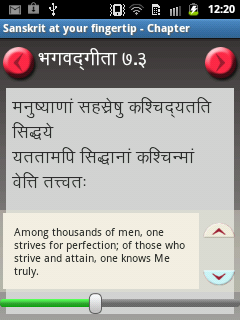 Sanskrit at your fingertips for Android - OCR and